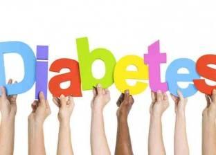 """دراسة: الصيام يساعد الجسم على إنتاج """"الإنسولين"""" لعلاج السكري"""