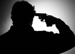 التحقيق في انتحار أمين شرطة بسلاحه الميري بالإسكندرية