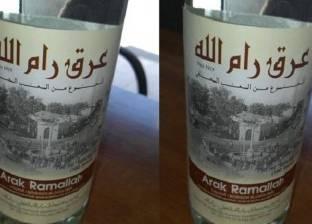 خمور مكتوب عليها لفظ الجلالة تثير جدلا في الأردن