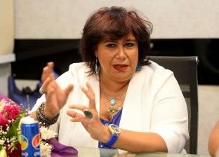 """وزيرة الثقافة: سنواجه """"إسفاف"""" الأعمال الفنية بالرقابة على المصنفات"""