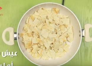 بالفيديو| في حلة واحدة.. طريقة عمل فتة الزبادي بالدجاج