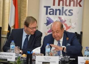 سفير النرويج بالقاهرة يدعو رجال الأعمال لحضور معرض دولي في أغسطس