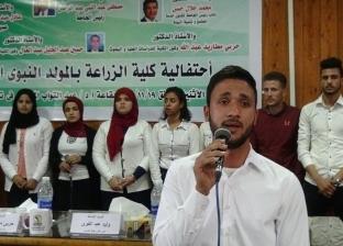 """""""في حب الرسول"""".. أوبريت غنائي لطلاب مسلمين ومسيحيين بجامعة المنيا"""