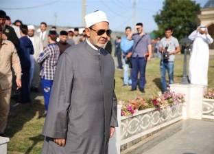 """شيخ الأزهر يشكر اللجنة المنظمة لندوة """"الإسلام والغرب"""""""