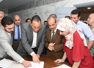 بدء التشغيل التجريبي لمركز خدمة المواطنين في مدينة ههيا