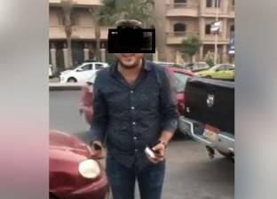 """بطل """"تحرش التجمع"""": مبسوط بالشهرة وبقي فيه 5000 حد عاوز يشرب قهوة معايا"""