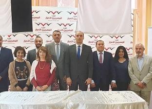 بالأسماء| الفائزون بعضوية المكتب السياسي بحزب المصريين الأحرار