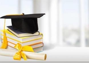 """""""الوطن"""" تنشر نتيجة الثانوية العامة 2020 بعد قليل"""