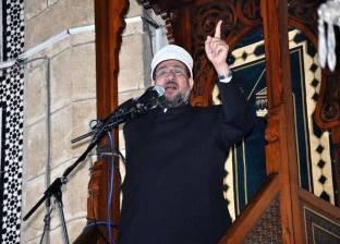 """وزير الأوقاف: """"تحيا القدس مدينة عربية عاصمة لفلسطين العربية"""""""