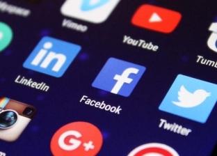 جوجل وفيسبوك وأبل ومايكروسوفت.. ما الذي تعرفه شركات التكنولوجيا عنك؟