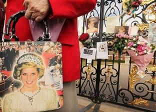«حافظة» و«قلادة» الأميرة ديانا في مزاد علني بـ30 ألف دولار