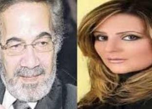 رانيا محمود ياسين تعلن قرار والدها بالتوقف عن تقديم أعمال فنية جديدة