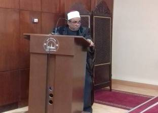 إحالة أحد الأئمة المنتدبين لمسجد الحسين للتحقيق