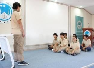 """""""قرية اللغة العربية"""".. لا داعي لمغادرة تركيا لتعلم لغة الضاد"""