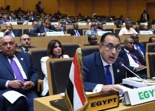 رئيس الوزراء يشارك في قمة رؤساء الدول والحكومات للاتحاد الأفريقي بإثيوبيا