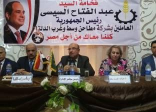 """اليوم.. مؤتمر جماهيري لـ""""من أجل مصر"""" في استاد القاهرة لدعم السيسي"""