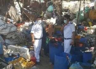 ضبط 35 طن مخلفات طبية خطرة بمخازن 15 كسارة بلاستيك بالدقهلية