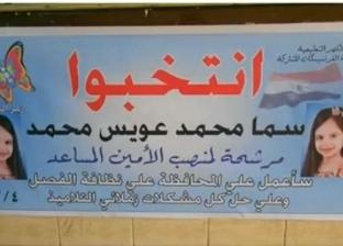 """مدير مدرسة """"فرنسيسكان الأقصر"""": لافتات الدعاية للانتخابات أفكار الطلاب"""