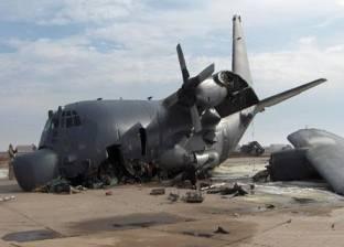 تشيلي تعلن عدم العثور على ناجين من حادث تحطم طائرتها العسكرية