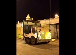 إدارة النظافة بالسعودية: رفع 2506 أطنان مخلفات من المشاعر المقدسة