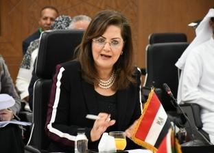 السعيد تشارك فى اجتماع المجلس التنفيذي للمنظمة العربية في الدورة 109
