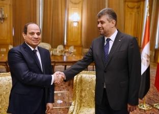 السيسي يلتقي رئيس مجلس النواب الروماني في بوخارست