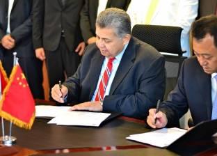 بروتوكول تعاون بين الجامعة المصرية الصينية وجامعة بكين للغات والثقافات