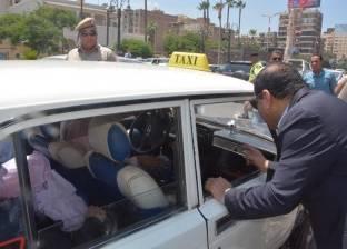 بالصور| محافظ الغربية يتابع تطبيق تعريفة الركوب الجديدة بشوارع طنطا