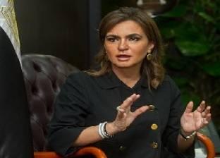"""""""سي إن بي سي"""": مصر تجهز نفسها للتحول إلى """"وجهة عالمية للاستثمار"""""""