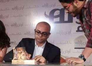 """حلقة نقاش حول """"أدب التشويق"""" بحضور أحمد مراد ومحمد توفيق"""