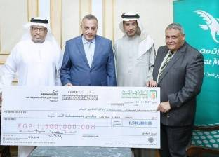 """""""إمارات مصر"""" تتبرع لمستشفى بولاق الدكرور العام بـ1.5 مليون جنيه"""