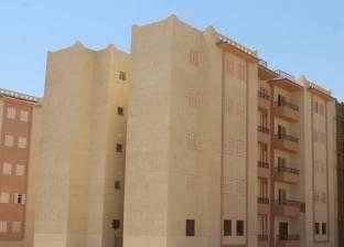 مدبولي: جار تنفيذ ألف وحدة بالإسكان الاجتماعي في أسوان الجديدة