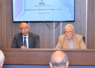 أستاذ بجامعة «لندن»: مصر ستستفيد من مغادرة بريطانيا لـ«الاتحاد الأوروبى»