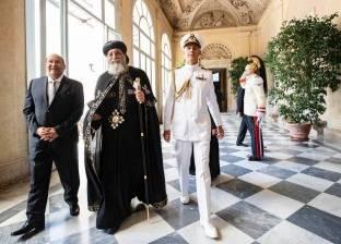 رحلة البابا تواضروس إلى إيطاليا والنمسا