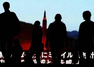 """""""ديلى ميل"""": كوريا الشمالية تتخذ أولى خطواتها استعدادا للحرب"""