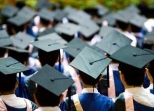 برامج دراسية للحصول على الدكتوراة من الهند.. تعرف على التفاصيل