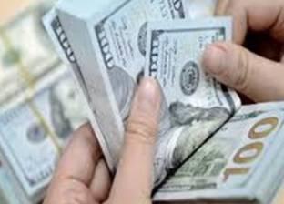 الدولار يتراجع قرشين أمام الجنيه