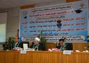 """مفتي الديار المصرية يترأس مناقشة رسالة دكتوراه بـ""""آداب المنوفية"""""""