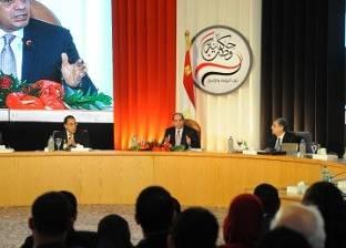 نواب: ندعم «السيسى» رئيساً لتكتمل «حكاية الوطن» و«حقوق إنسان البرلمان»: لجنة لضبط حملات تشويه مصر