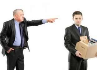 """5 علامات تؤكد أن """"شغلك هيستغنى عنك"""""""