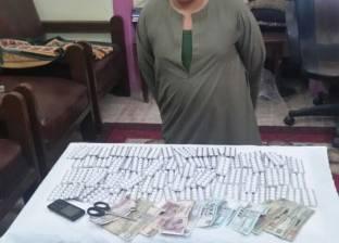 ضبط 3098 قرصا مخدرا بحيازة صاحب محل ملابس في أسيوط