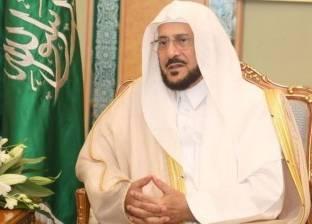 """وزير الشؤون الإسلامية السعودي: """"الإخوان"""" سبب الخراب في الدول المجاورة"""