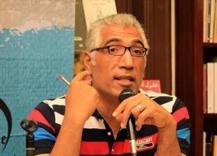 الثلاثاء.. عمرو العادلي يناقش رواية «اسمي فاطمة» بمكتبة الإسكندرية
