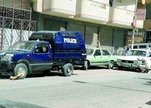 حبس 3 أمناء شرطة بتهمة سرقة 4 آلاف دولار بالإكراه باستخدام سيارة النجدة وسلاحهم الميري