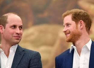 الأمير وليام يلقن شقيقه هاري درسا في الحفاظ على البيئة