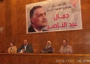 """في مئوية ميلاده.. """"إنجازات عبدالناصر"""" محاضرة بقصر ثقافة الإسماعيلية"""