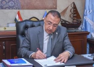 عاجل.. محافظ الإسكندرية يعتمد تنسيق الثانوية العامة.. 255 درجة