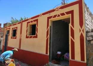20 جمعية أهلية تشارك فى مبادرة حياة كريمة لتنمية القرى الأكثر احتياجاً