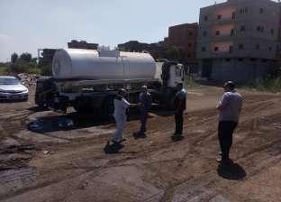 ضبط موظف أخذ سيارة ري تابعة لمدينة بلقاس لتلطيف الجو بمنطقة سكنه