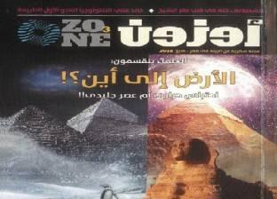 مشروعات «إعلام بنى سويف».. مشوار الألف ميل يبدأ بـ«مجلة»